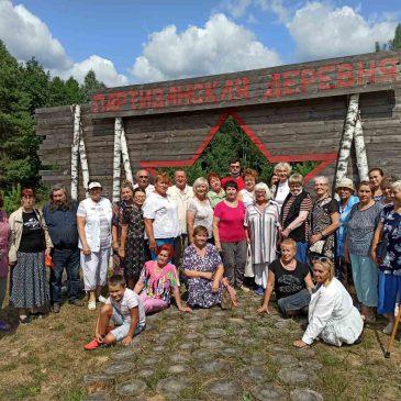 Экскурсия в Славгород