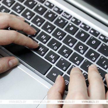 Единый информационно-образовательный ресурс будет введен в эксплуатацию с 1 сентября