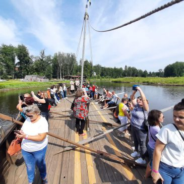 Экскурсионная поездка в парк-музей интерактивной истории «Сула»