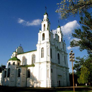 Патриарх белорусских городов — Полоцк