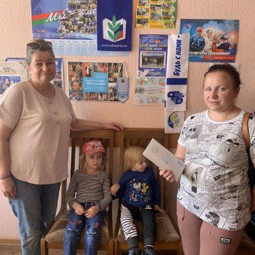 Акция «Собери портфель» в Могилевском районе