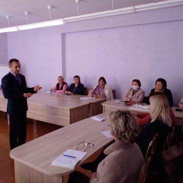 Семинар-совещание с председателями первичных профсоюзных организаций учреждений образования Костюковичского района