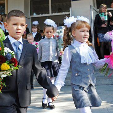 Поздравление председателя Могилевской областной организации Людмилы Викторовны Старостиной с Днем знаний