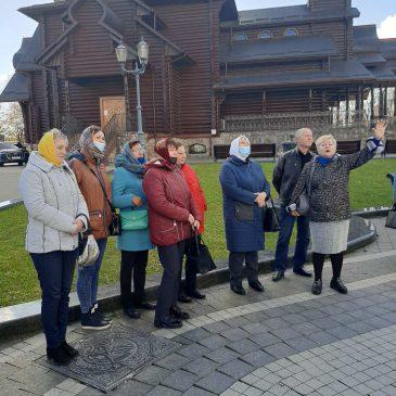 Экскурсия в город Минск